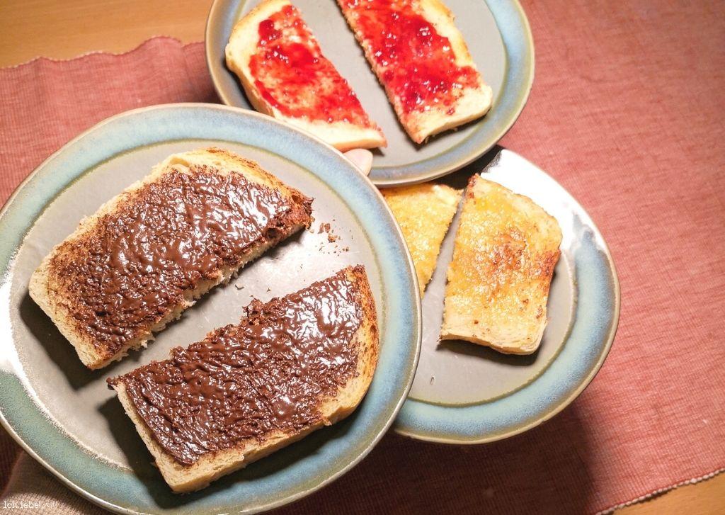 Frühstück mit Amerikanischem Toastbrot